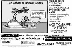 27-3-2008-1